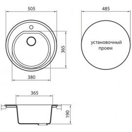 Кухонная мойка Granicom G001 (жасмин)